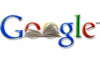 google_660x400_scaled_cropp