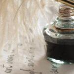 Λογοτεχνία και Ψυχή: Η Ακούσια ενδοσκόπηση, της Νίνας Κεσίδου