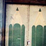 Ανοίξτε την πύλη του μυθιστορήματος, του Χρήστου Χρυσόπουλου
