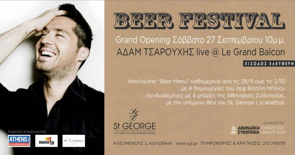 beerfestival_st_george_lycabettus