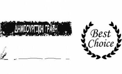 best_choice