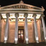 Στο φως σπάνιοι θησαυροί από την Βιβλιοθήκη της Ακαδημίας Αθηνών
