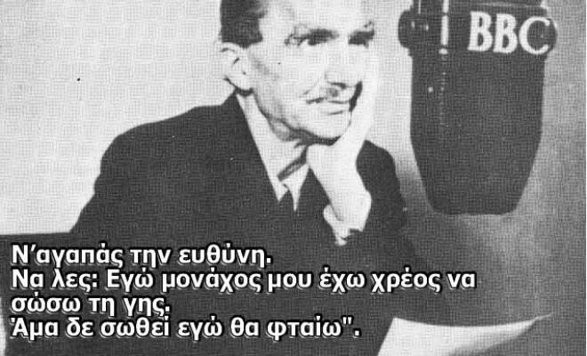 Nikos_Kazantzakis