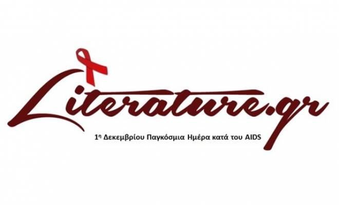 aids11