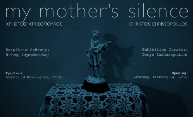 chryssopoulos_cover_mymonther