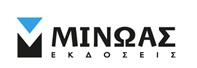 minoas