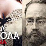"""Υπάρχει ένα βιβλίο """"Ύμνος """" στην αντρική ερωτική επιθυμία, το οποίο ο Γκυστάβ Φλωμπέρ χαρακτήρισε αριστούργημα. Διαβάστε τη «Νανά» του Εμίλ Ζολά"""