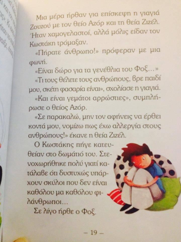 tsitas_book_2015
