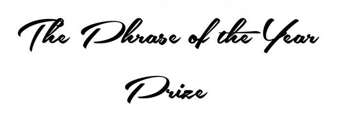 phrase_litera_prize