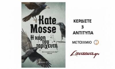 mose_metaixmio_contest