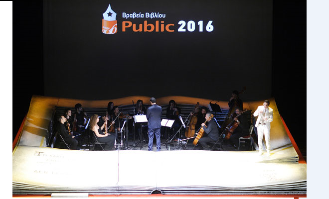 PUBLIC_AWARDS _COVER