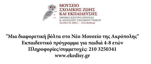 moyseo_ak