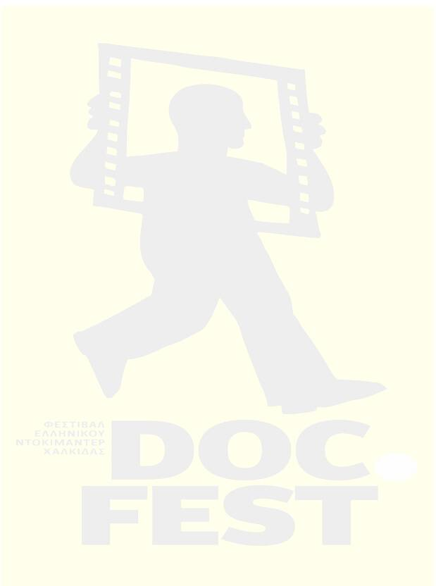 docfest_cover2