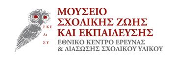 moyseio_ekeby