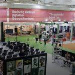 14η Διεθνής Έκθεση Βιβλίου Θεσσαλονίκης – Η Αναζήτηση του Νότου,  11 – 14 Μαΐου 2017