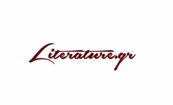 literadina_660x400_scaled_cropp