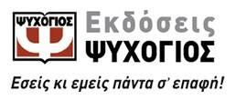 psichogios_logo