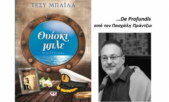 Prantzios _REVIEW_mpaila
