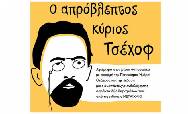 tsehof_metaixmio