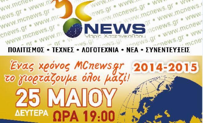 mcnews