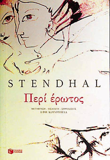 standal_erotos