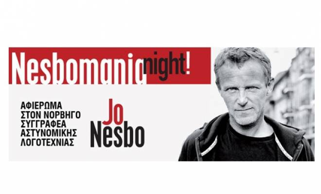 NESBO_COVER1