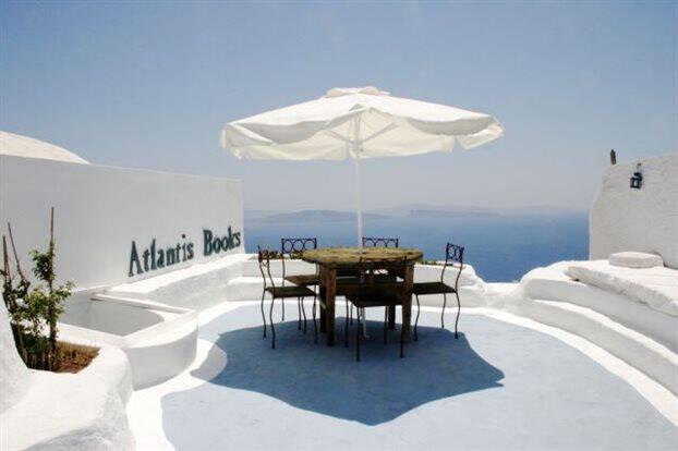 atlantis_bibliopoleio