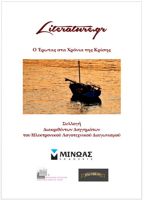 ebook_cover_site