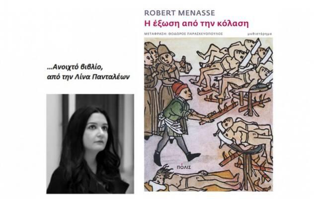 polis_review_Menasse