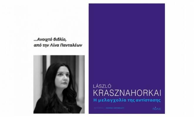 ουγγρικές φράσεις γνωριμιών ιδιόμορφη dating τίτλοι προφίλ