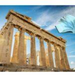 Η Αθήνα – Παγκόσμια Πρωτεύουσα του Βιβλίου 2018