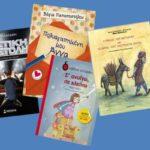 Ταξιδεύοντας με βιβλία, γράφει ο Κώστας Στοφόρος