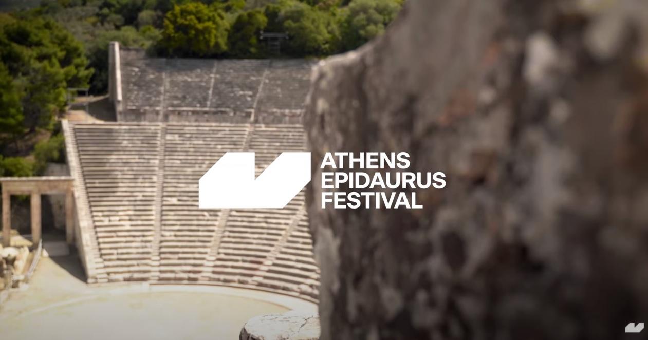Φεστιβάλ Αθηνών & Επιδαύρου: καλοκαίρι του 2021! [VIDEO]